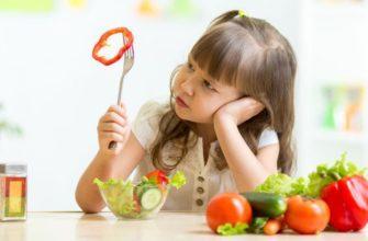 Пищевая аллергия у детей 3